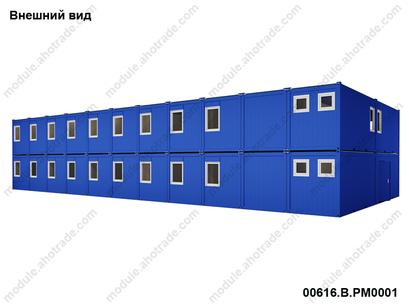 Модульное здание, общий вид