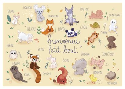 Carte de naissance illustrée par Audrey BUSSI