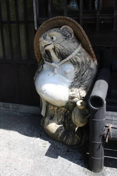 tanuki à Tsumago