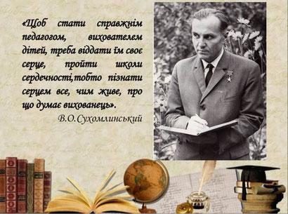 Бібліотерапія - Сайт shkolanan3! 4380afd60cc28