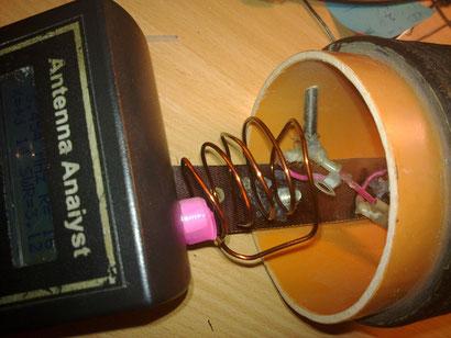 Настройка трэпа с помощью АА-330