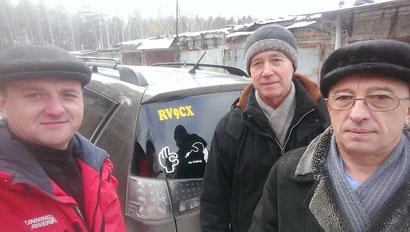 RV9CX, DH6YAG, RU9CK в Уральскую осень