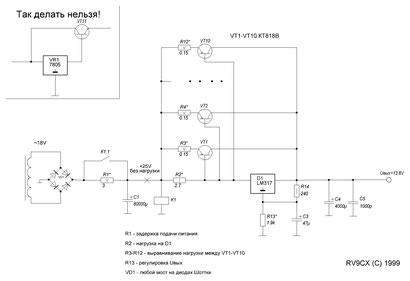 Технический форум - Показать сообщение отдельно - Блок питания 12 вольт 5 ампер.