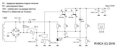 БП для трансивера RV9CX