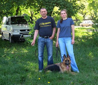 Мои друзья - Беляковы Александр и Оксана