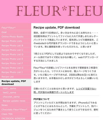 Recipe update, PDF download, Fleur*Fleur*