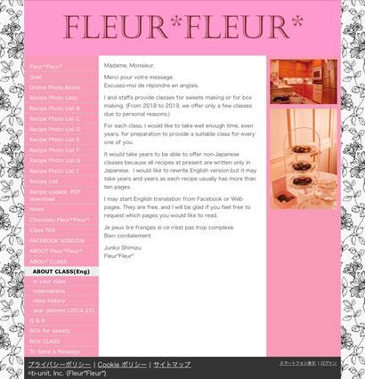 for English version, Fleur*Fleur*
