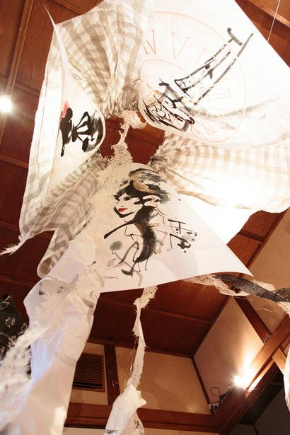 解体ショー 渡辺千尋墨とグラフィックアート展