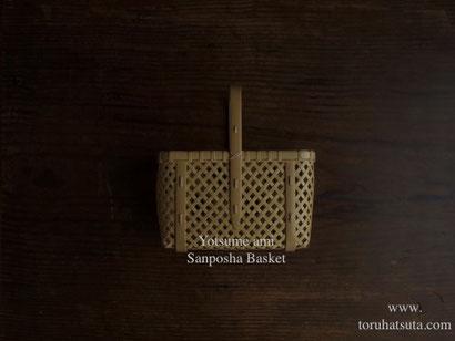 四つ目編みの散歩者の籠