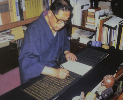 金泥の文字を書く在りし日の福島久幸さん