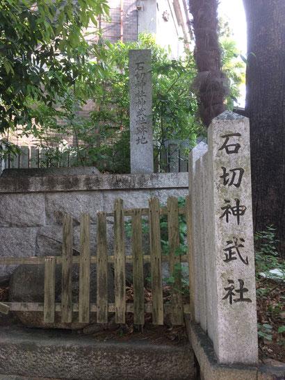 石切神社神武社跡地(筆者撮影)