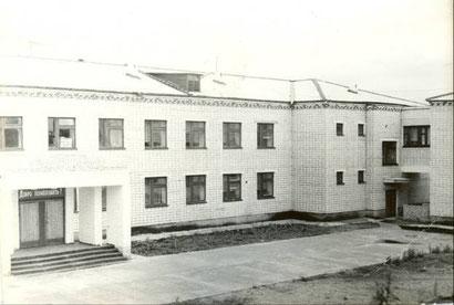 Школа – новостройка.1990 год