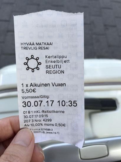 国際空港から都心まで5.5ユーロ。成田がどんだけ高いのかって・・