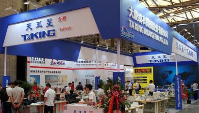 台湾 ミシン TAKING