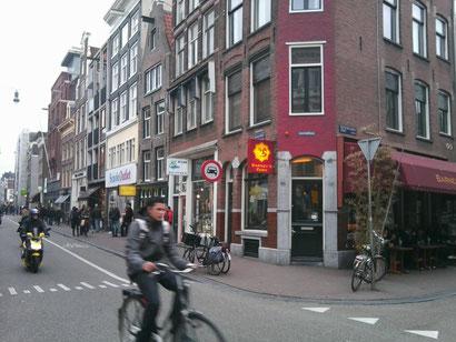 Coffeeshop Weedshop Barney's Farm Amsterdam