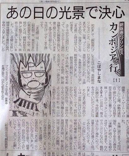 2014(平成26)年5月29日(木)