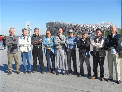 中国 オリンピックスタジアム