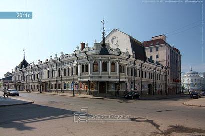 Казан дәүләт яшь тамашачылар театры