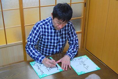 山田雅人さんと対談後サインをいただきました ♪