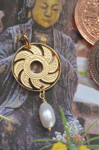 Münzsägewerk Katrin Thull | Thailand - Sonnenrad mit Perle