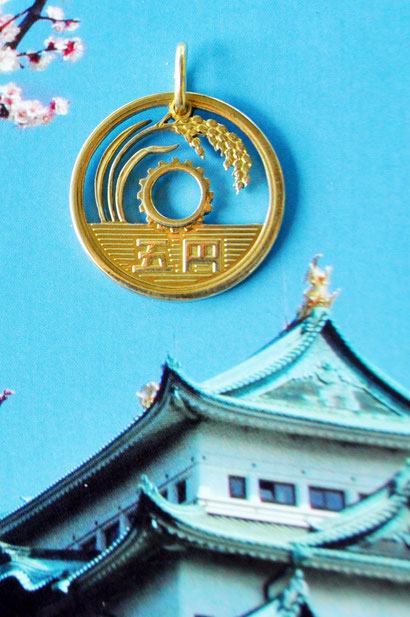 Münzsägewerk Katrin Thull | Japan - Reis