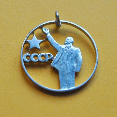 Münzsägewerk Katrin Thull | Russland - Lenin