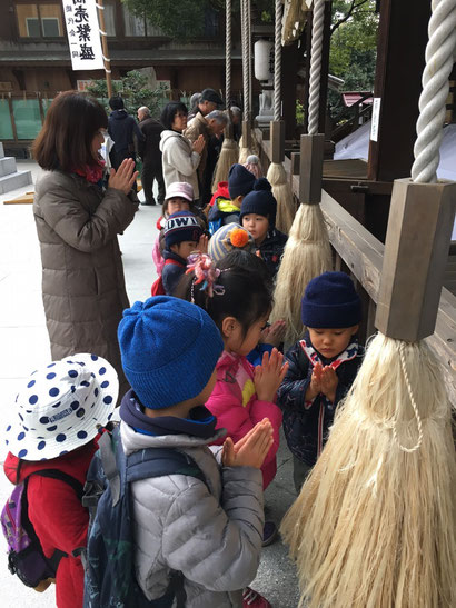 Preschoolers Praying at Shinto Shrine in Kitakyushu, Japan