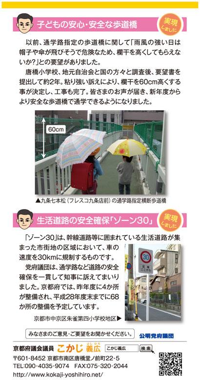 2014年 春号/ハガキ・裏面