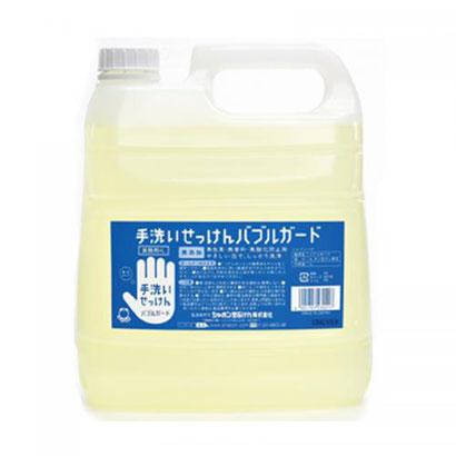 シャボン玉石けん 手洗いせっけんバブルガード4L