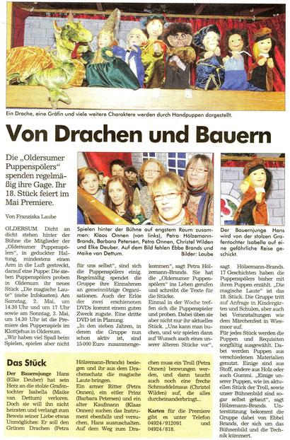 Der Wecker v. 1.03.2015