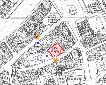 ▲エビス地球座周辺住宅地図_S43(画像⑥)