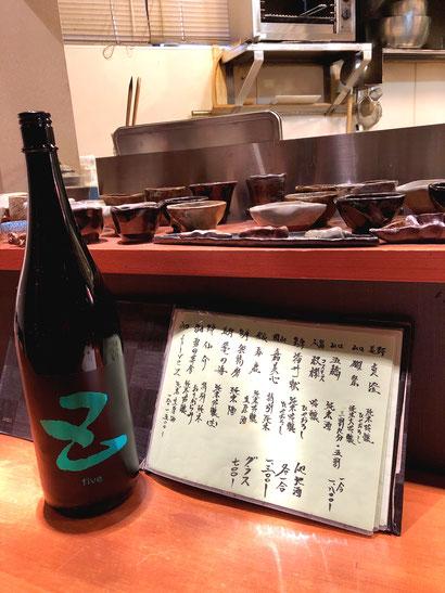 五橋 five シリーズ ブルー     純米吟醸生酒