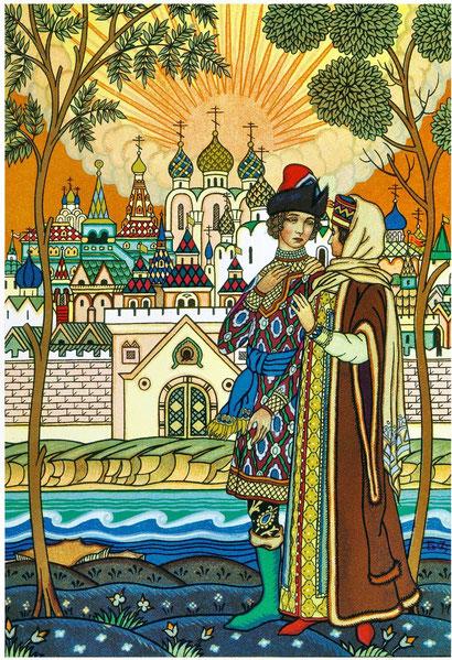 "Б. В. Зворыкин. ""Сказка о царе Салтане"""
