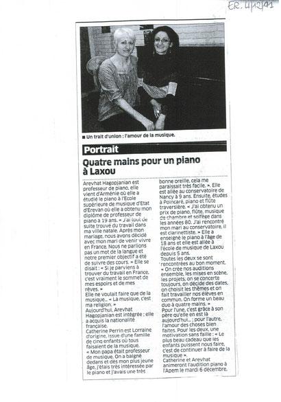 portrait croisé des professeures de piano/ ER 4décembre 2011