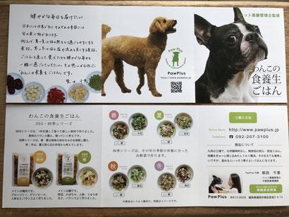 大分|別府|ペットシッター|お散歩代行|ペットホテル|アニマルコミュニケーション|アニマルヒーリング|ヒーリング|動物通訳|動物通訳士|ペットロス|動物と話す|問題行動|犬噛む|吠える|グリーフケア