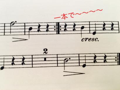 クレンゲルピアノトリオOp.35-1