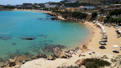Spiaggia di Amoopi (foto dal web)