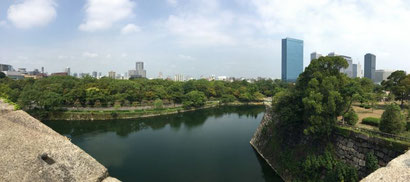 Osaka (C) Reisewölkchen