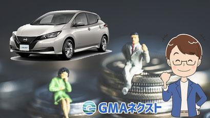 電気自動車リース画像5