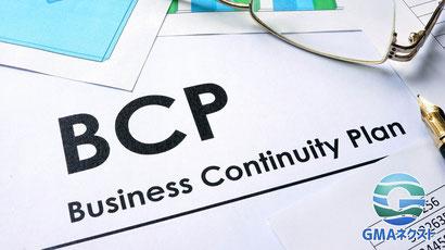 BCPイメージ画像