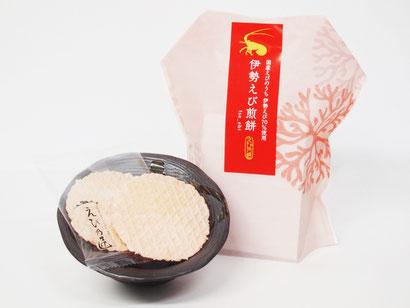 キヨタフーズの伊勢えび煎餅は、伊勢えびと生姜の相性が絶妙なバランスで口いっぱいに広がります。
