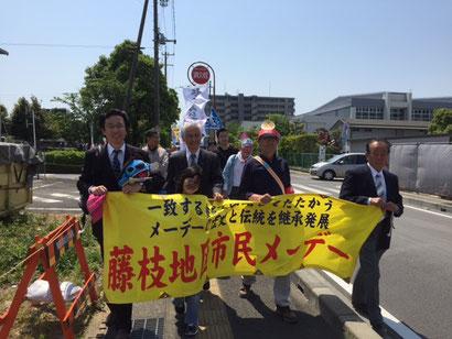 娘と杉田焼津市議、西ヶ谷年金者組合長、大石議員と行進