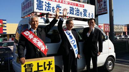 杉田さん(左)島津さん(中央)と私