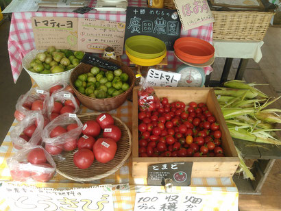 廣田農園の直売所「畑の駅」店内に並ぶ野菜