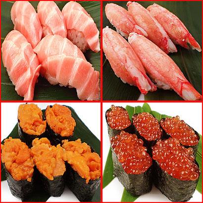 出前館半額セール最終日 宅配寿司