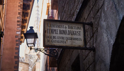 Римский храм Августа в Барселоне