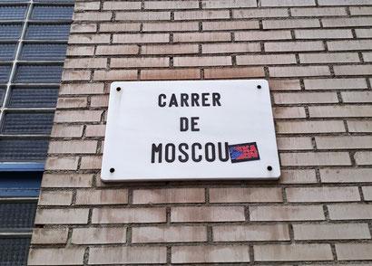 Улица Москвы в Барселоне