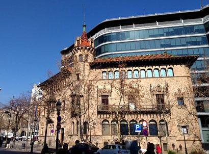 Дом Серра - шедевры каталонского модерна