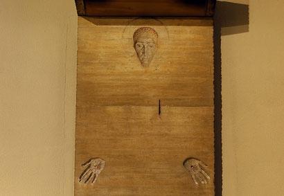 Часовня Святейшего в базилике Монсеррат