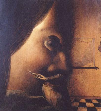 Исчезающее изображение - картина Сальвадора Дали